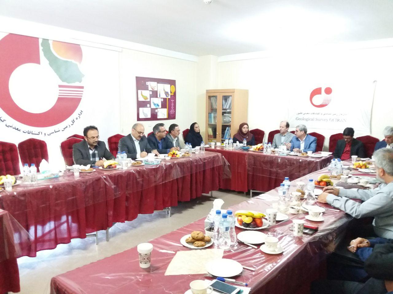 سازمان صنعت، معدن و تجارت استان گیلان