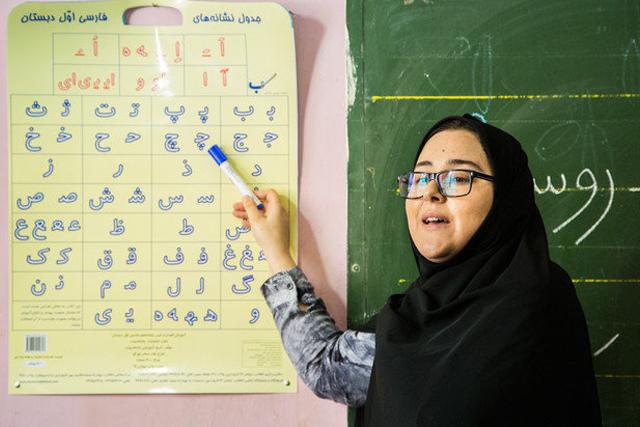 مطالبات فرهنگیان لرستان