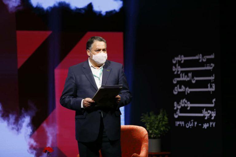 عایرضا تابش در اختتامیه سی و سومین جشنواره بین المللی فیلم های کودکان و نوجوانان