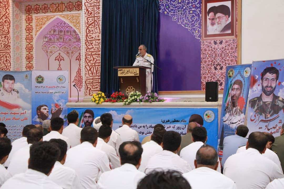 مراسم بزرگداشت شهید شیرازی