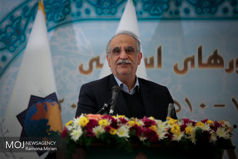 کرباسیان/کنفرانس فنی سالانه مجمع مقامهای مالیاتی کشورهای اسلامی