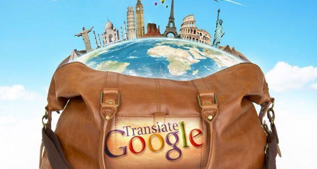 گوگل ترنسلیت بهترین مترجم جهان