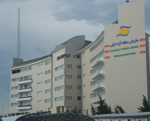 ساختمان-منطقه-آزاد-بندر-انزلی