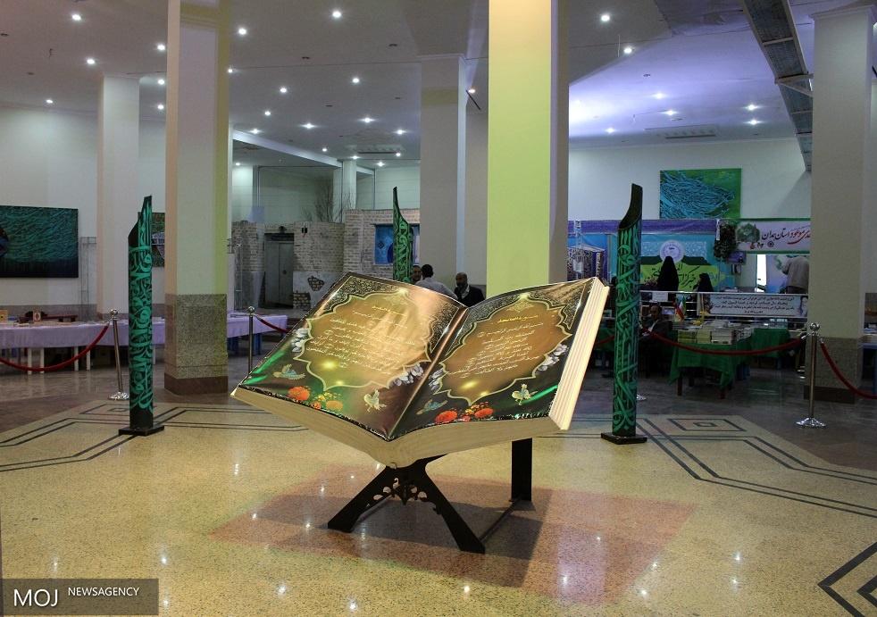 امیر خجسته در افتتاحیه نمایشگاه قرآنی همدان