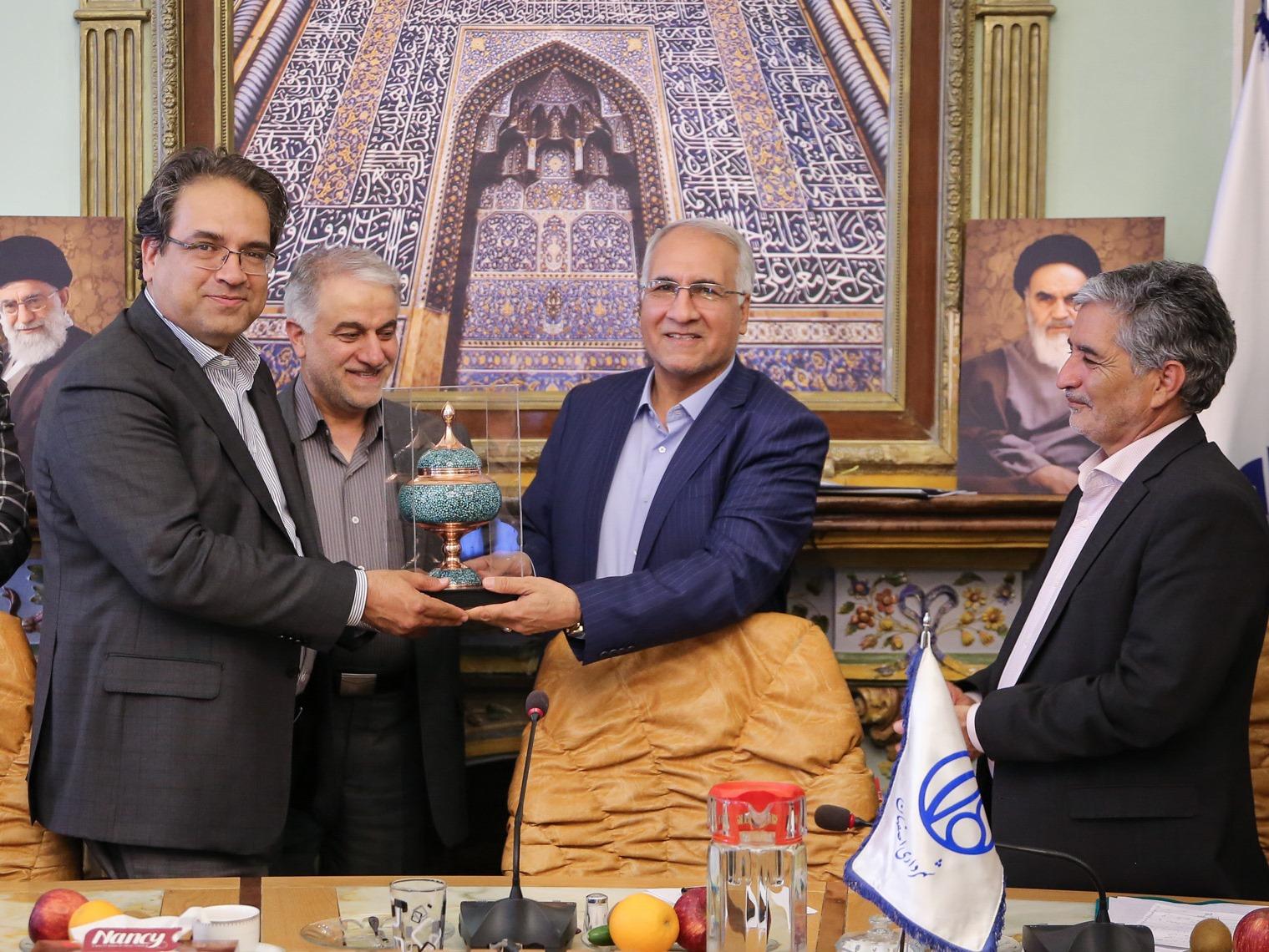 طرح جامع بازنگری شهر اصفهان