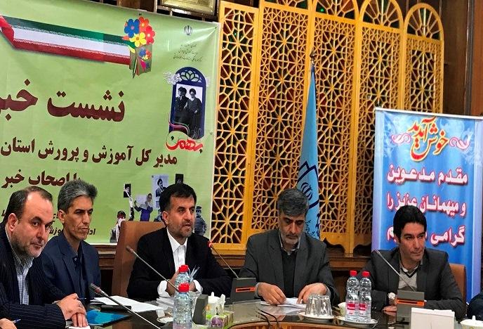 نشست خبری مدیر آموزش و پرورش اصفهان - Copy