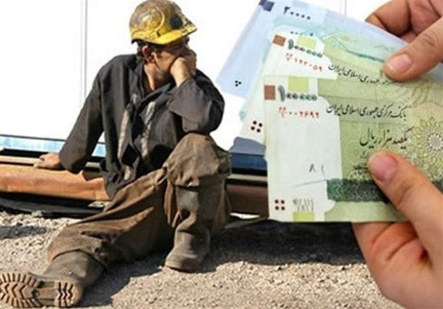 کارگران روزمزد