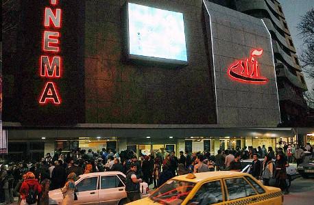 جشنواره فیلم فجر درکرمانشاه