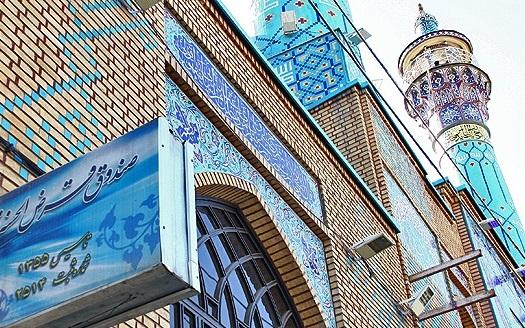 صندوقهای قرضالحسنه مسجدمحور