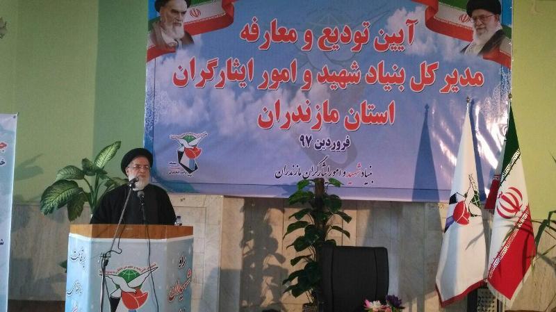 شهیدی بنیاد