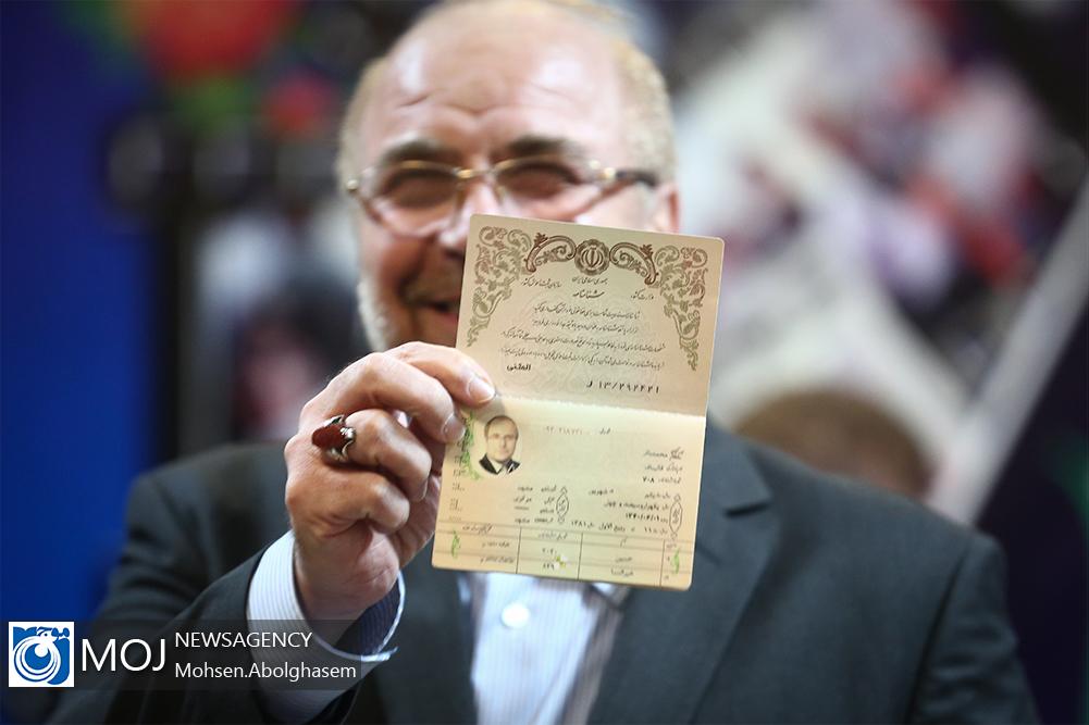 ثبت نام محمدباقر قالیباف در انتخابات یازدهمین دوره مجلس