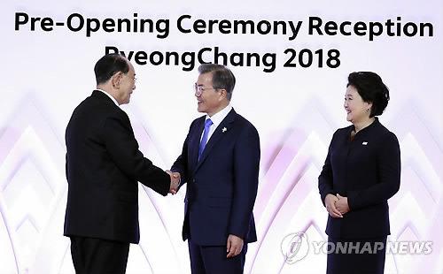 زمینه سازی مذاکرات کره شمالی و آمریکا