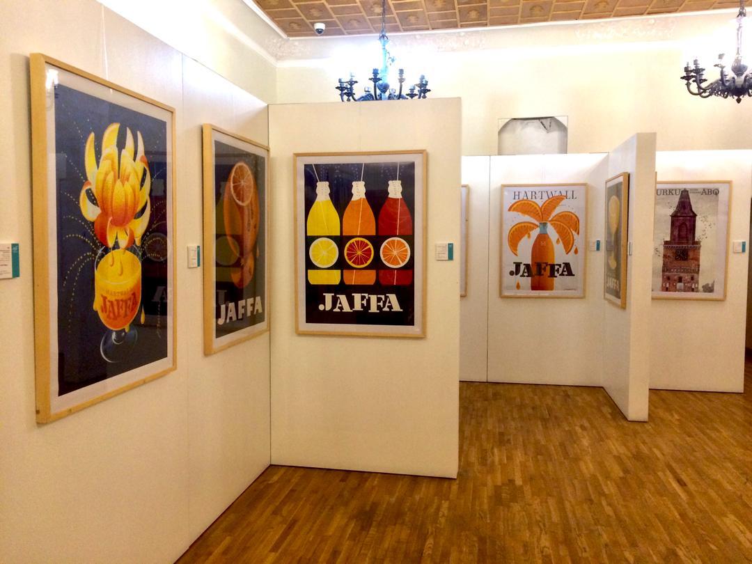 نمایشگاه آثار اریک برون