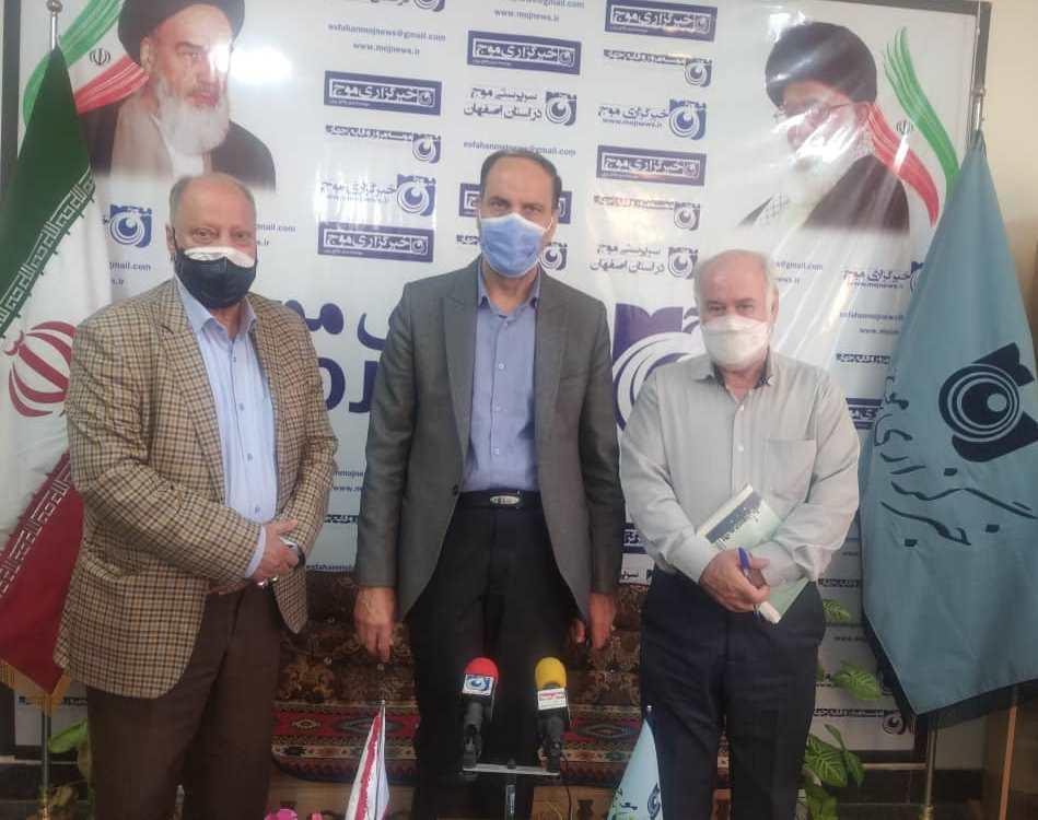 بازدید رییس شورای شهر اصفهان از موج