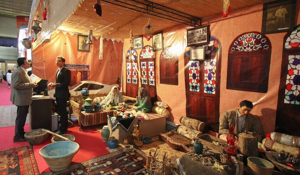 نمایشگاه گردشگری در اصفهان