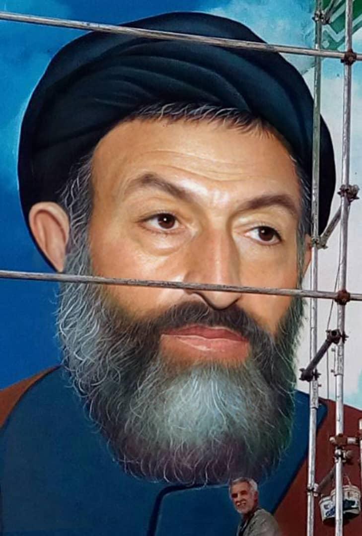پرتره شهید بهشتی اثر محمدرضا قادری فینی