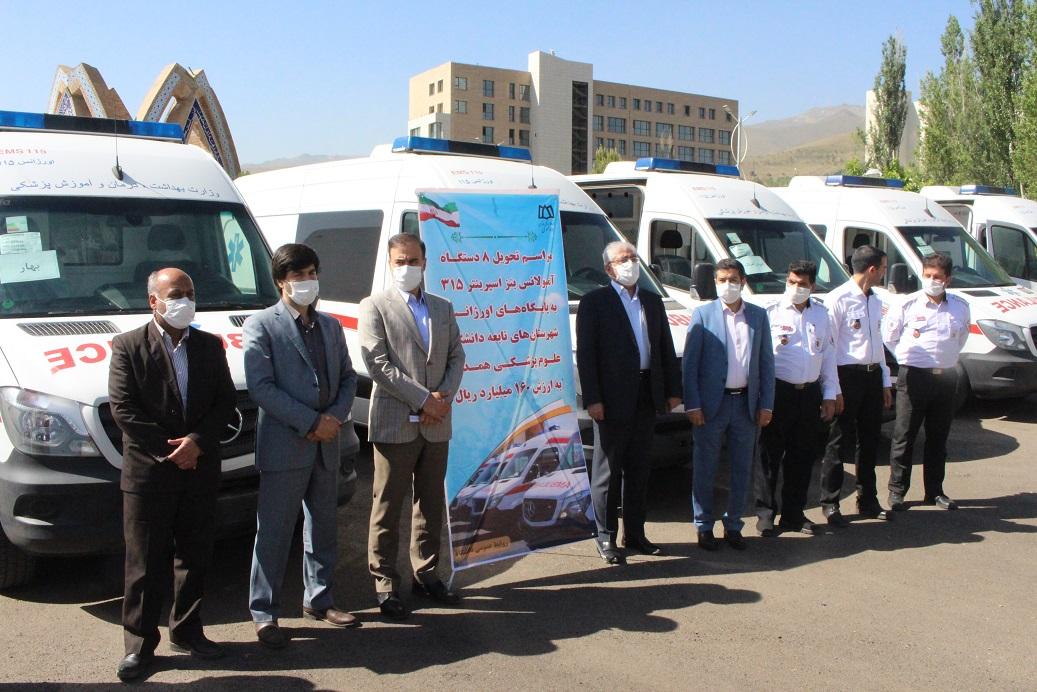 افتتاح آمبولانس علوم پزشکی همدان