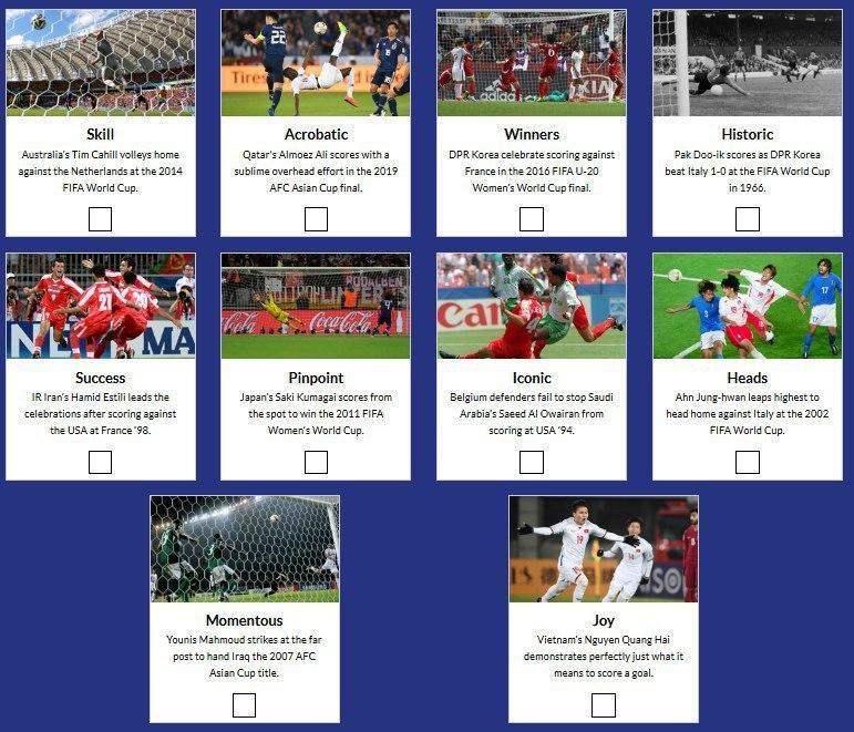 ۱۰ تصاویر خاطره انگیز AFC