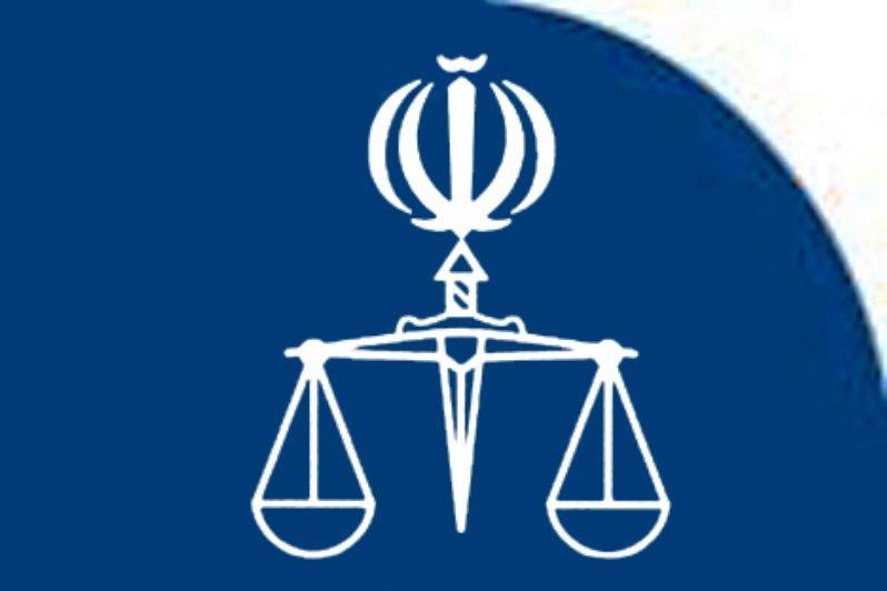 نتایج آزمون وکالت مرکز امور مشاوران قوه قضائیه