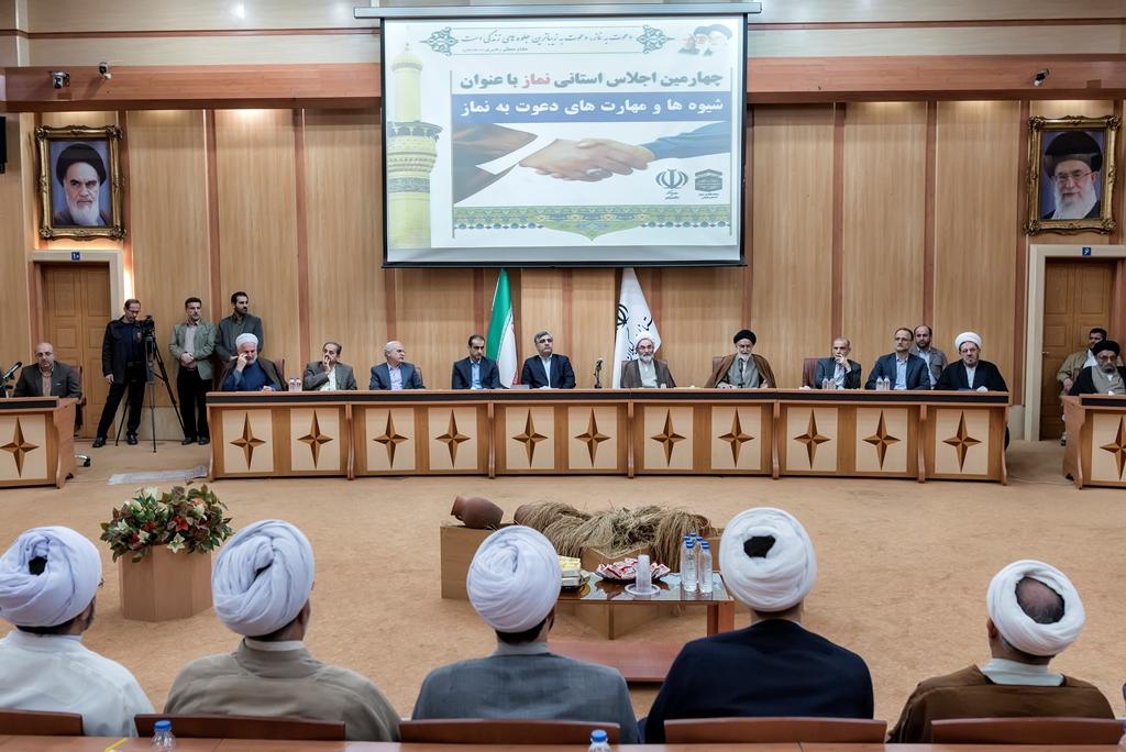 گیلان- اجلاس استانی نماز