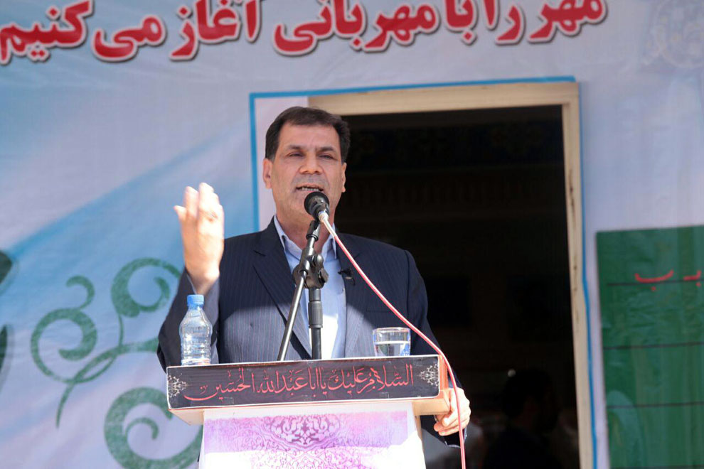 زنگ مهر یاسوج -احمدی (5)