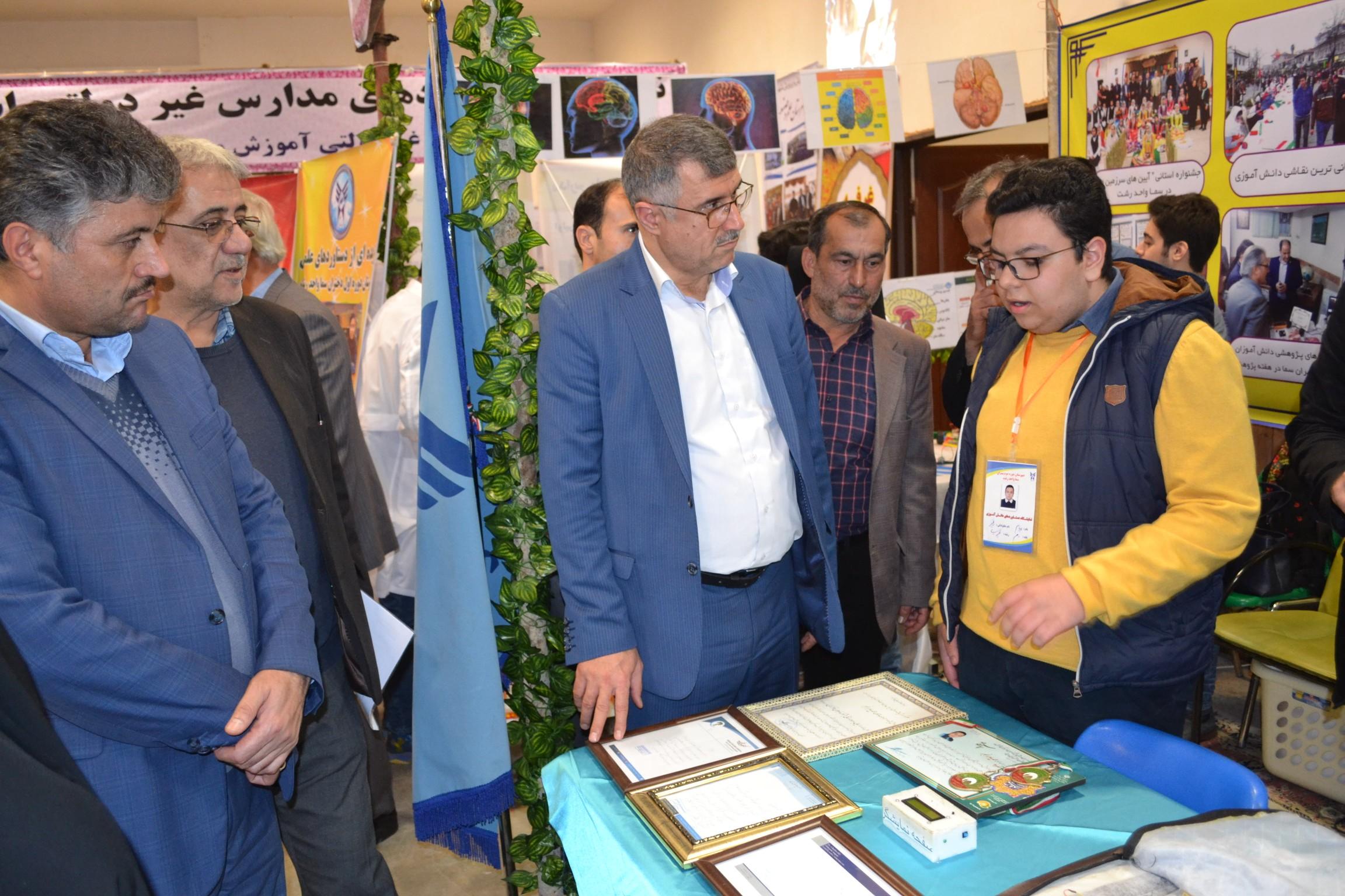 نمایشگاه مدارس غیر دولتی به میزبانی سما واحد رشت3