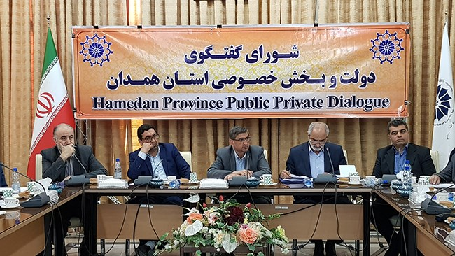 گفتگوی دولت با بخش خصوصی