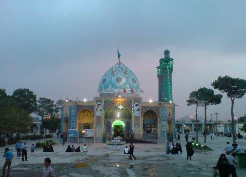 امامزاده زینبیه  اصفهان
