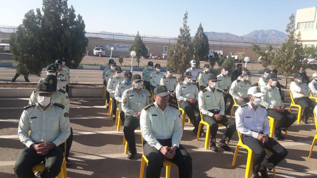 نیروی انتظامی اردستان