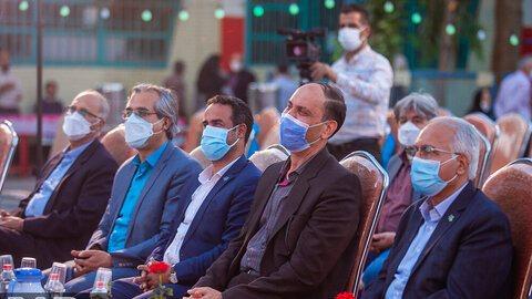 رویداد ردپا در اصفهان