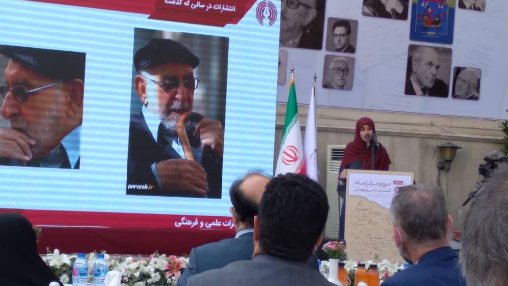 نادره رضایی در مراسم افتتاح موزه انتشارات علمی و فرهنگی