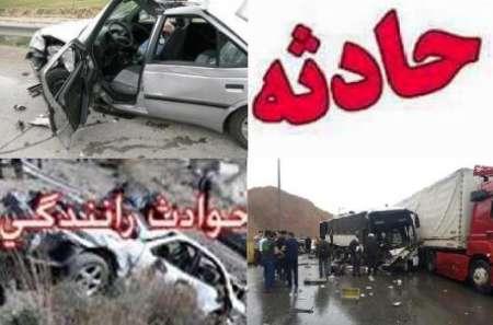 اصفهان- حادثه رانندگی