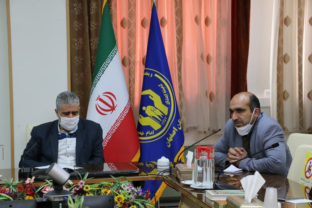 تفاهم نامه کمیته امداد اصفهان