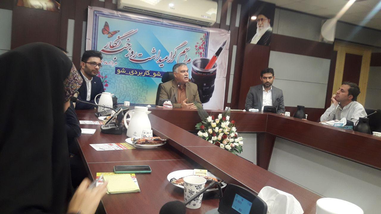 دانشگاه علمی کاربدی خوزستان