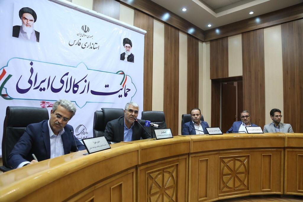 استاندار فارس در جلسه شورای برنامه ریزی و توسعه استان