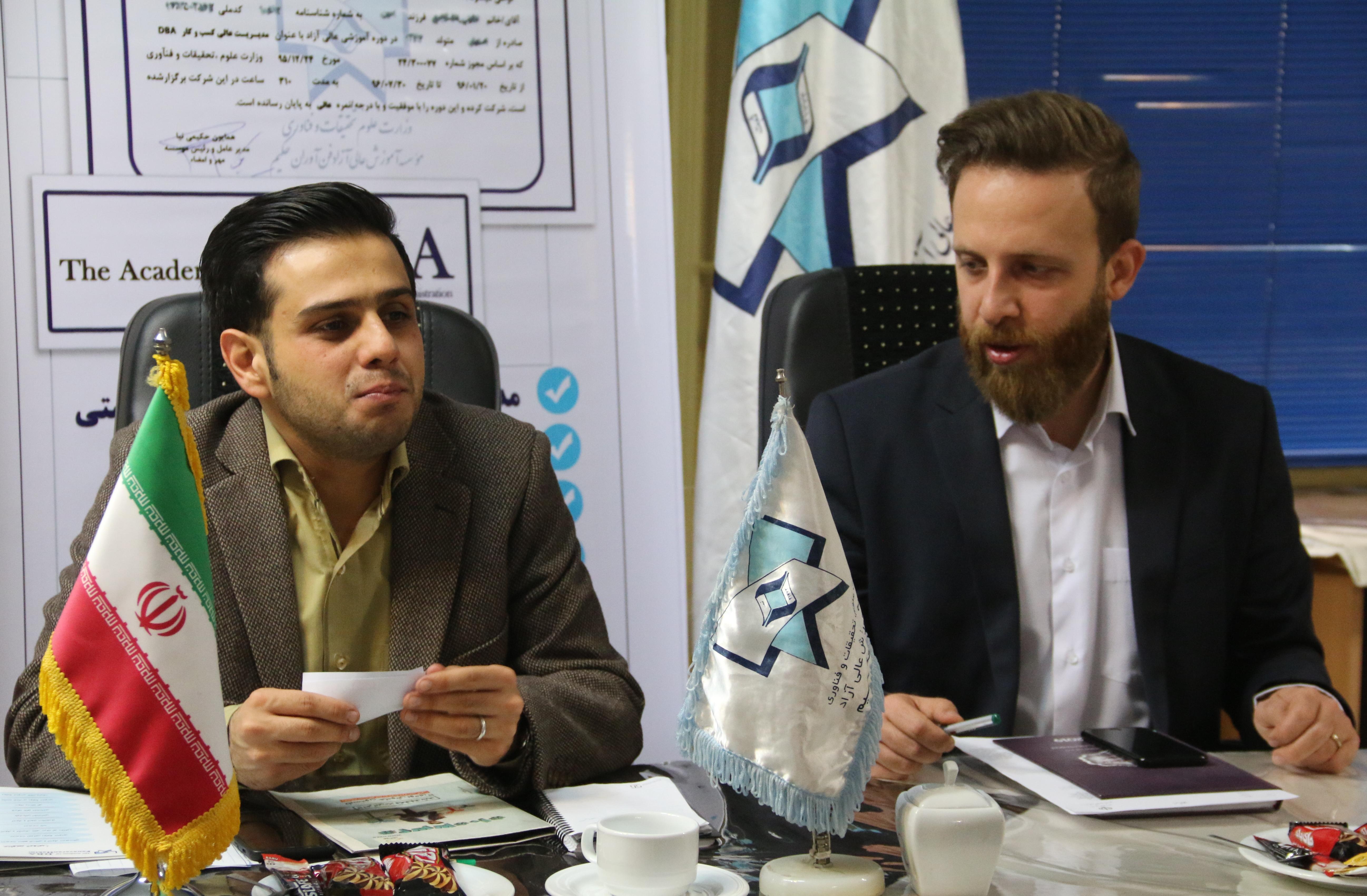 مدیر عامل فن آروان حکیم (2)