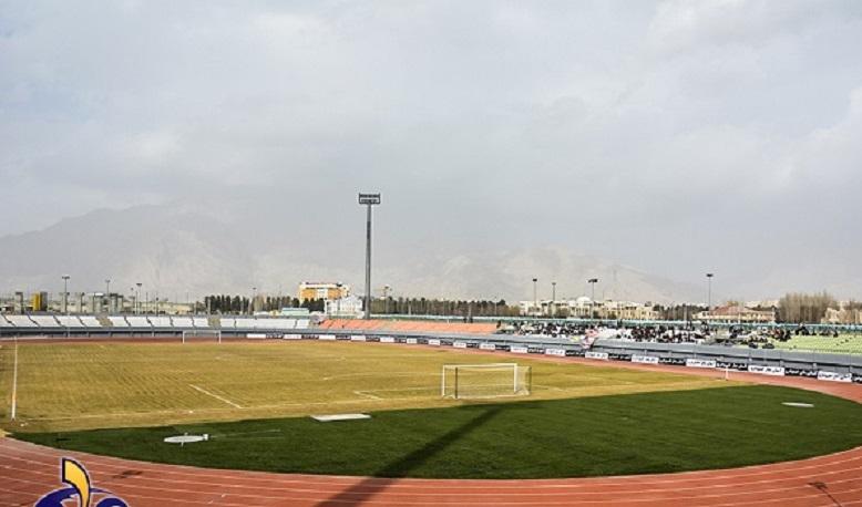 استادیوم 15 هزار نفری کرمانشاه
