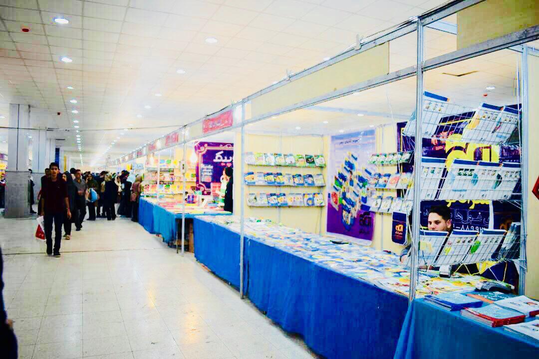 نمایشگاه کتاب2