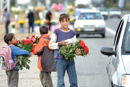 اصفهان کودکان کار