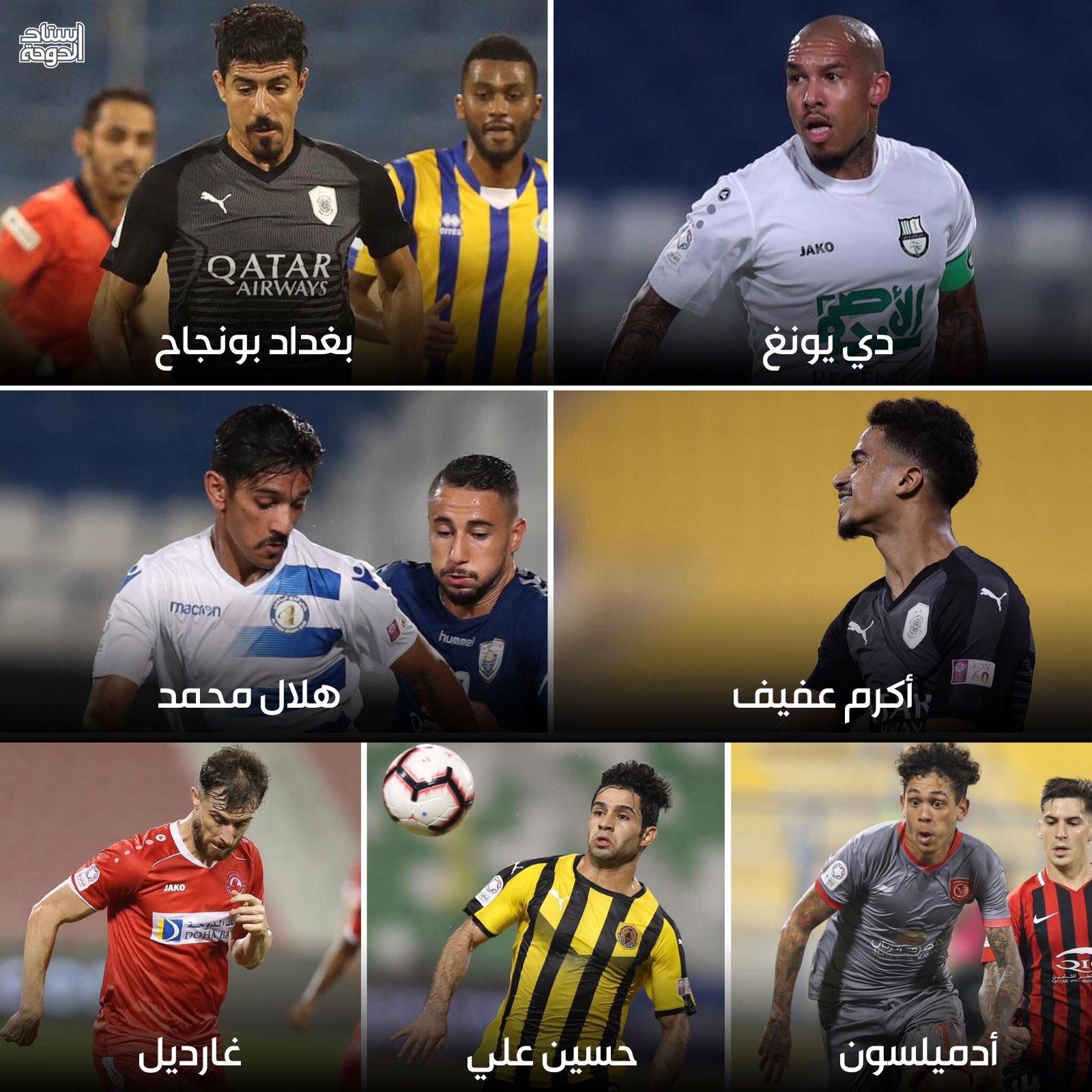 نامزدهای کسب عنوان بهترین بازیکن لیگ قطر