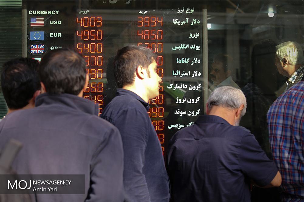 قیمت دلار در 14 بهمن