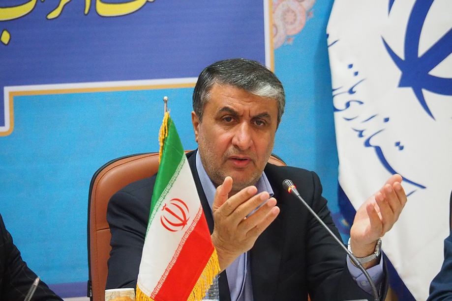 اسلامی مازندران