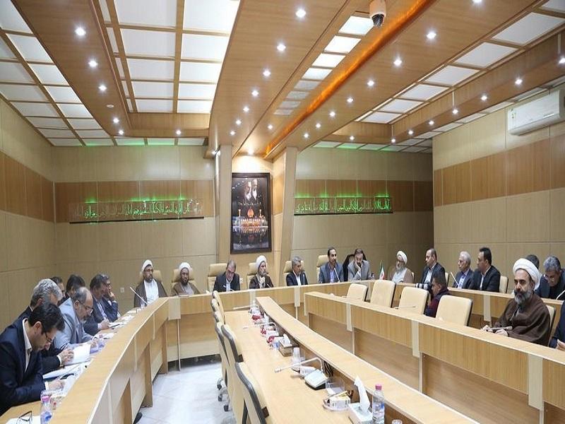 شورای فرهنگ عمومی فارس
