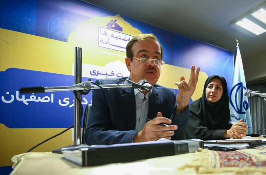 نشست شهردار منطقه 13 اصفهان