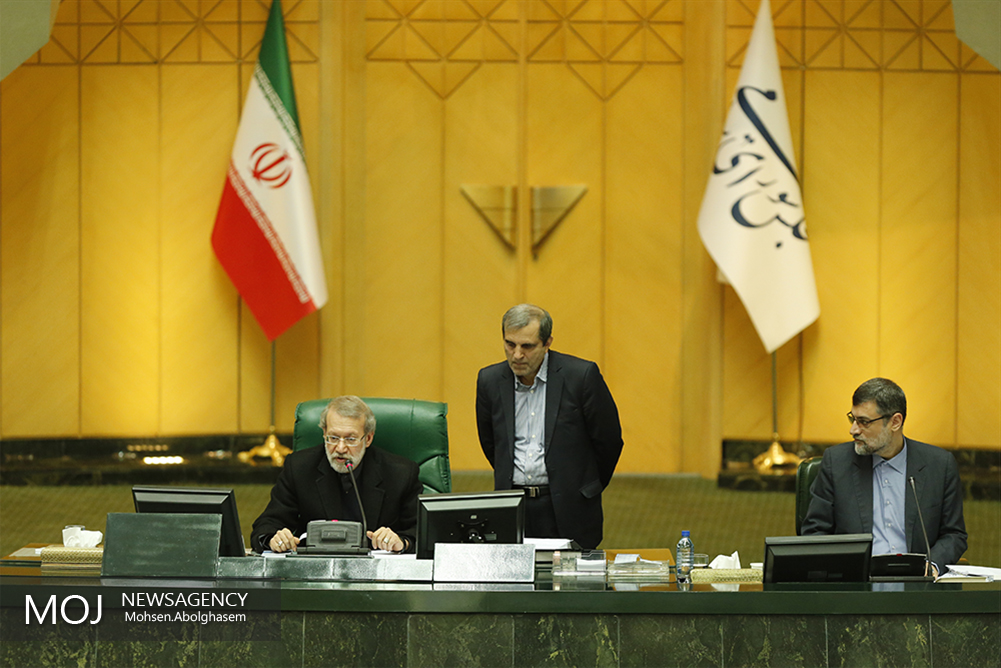 لاریجانی صحن علنی مجلس شورای اسلامی