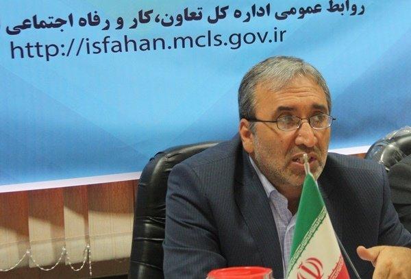 اصفهان- مدیر کل تعاون کار ورفاه اجتماعی