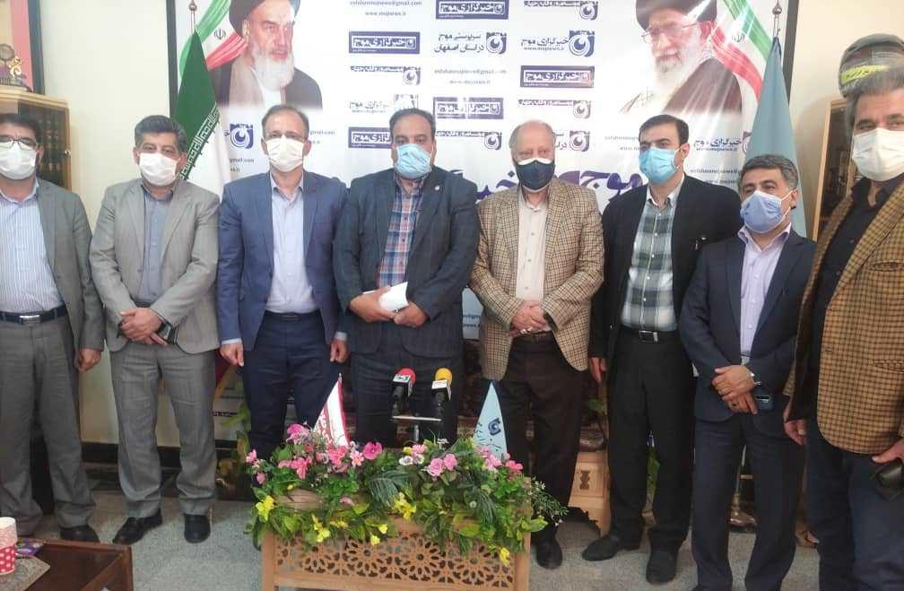بازدید مدیر کل بهزیستی اصفهان از موج