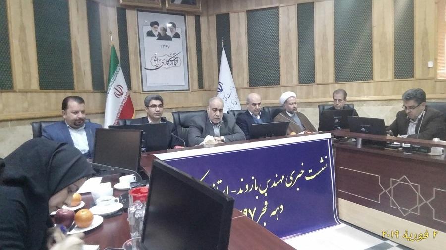 استاندار کرمانشاه