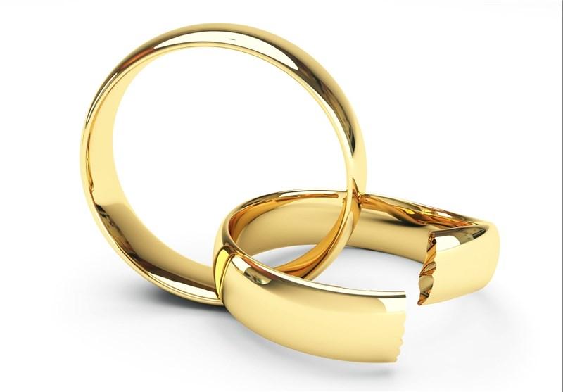 همایش ازدواج و طلاق