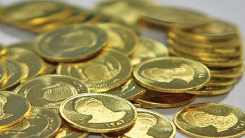 طرح پیش فروش سکه
